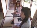 (53ndv0243)[NDV-243] 美人妻 貸切温泉ツアー 〜伊豆・修善寺編〜 ダウンロード 2