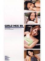 GIRLS*MIX 22 ダウンロード