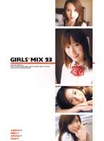 GIRLS*MIX 23 ダウンロード