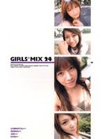 GIRLS*MIX 24 ダウンロード