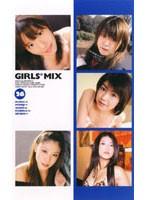 GIRLS*MIX 26 ダウンロード