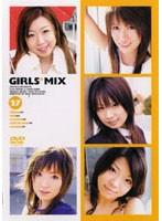 GIRLS*MIX 27
