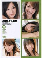 GIRLS*MIX 29 ダウンロード