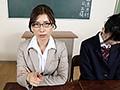 【VR】女教師が溺れる秘密の緊縛施術サロン 生徒の乱暴で不真...sample2