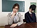 【VR】女教師が溺れる秘密の緊縛施術サロン 生徒の乱暴で不真...sample3