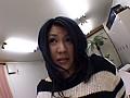 あばかれた変態爆乳アイドル妻 瀬奈紀香 2