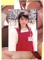 保育士いじり VOL.3 ダウンロード