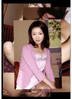若妻の匂い VOL.114 ダウンロード