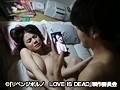 リベンジポルノ LOVE IS DEADsample1