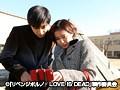 リベンジポルノ LOVE IS DEADsample3