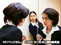 リベンジポルノ LOVE IS DEADsample5