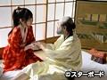 武田くノ一忍法伝 千代女sample9