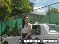 後妻業の悪女sample6