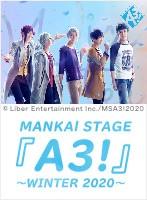 MANKAI STAGE『A3!』〜WINTER 2020〜