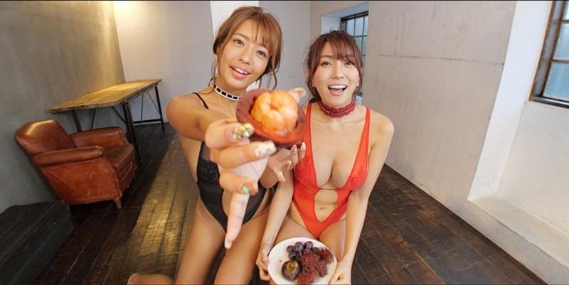【VR】橋本梨菜&森咲智美 エロすぎる!「はい、あーん…!」エッチな下着でフルーツを一緒に食べよう! <フライデーVRシリーズ>