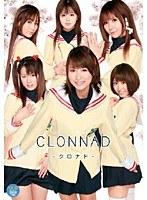 藤森ねね CLONNAD
