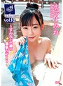 永井すみれ「混浴気分vol.18〜すみれと一緒・・・