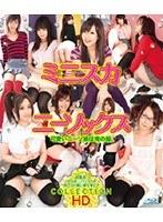 ミニスカニーソックス COLLECTION HD ダウンロード