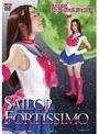 美少女戦士セーラーフォルテシモ