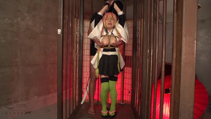 美少女隊士甘露●蜜璃×初アナル凌●&マ●コ2穴中出しファック×10連続大量ザーメンぶっかけ りお