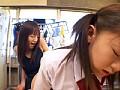 DIGITAL REMOSAIC ふたなり少女 天衣みつsample11