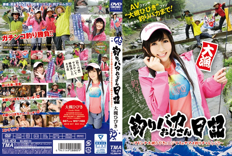 T28-473 Diary Of A Guy Who Loves Fishing - Going Fishing For Madonna Hibiki Otsuki , rainbow trout, and cherry trout!!
