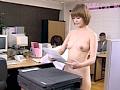 (55id9057)[ID-9057] 全裸社員 宝来みゆき ダウンロード 26