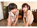 (55tmavr00028)[TMAVR-028] 【VR】無邪気な姪っ子姉妹 ダウンロード 10