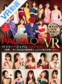 【VR】リアル性交サバイバル PACOLOR JAPAN VR(55tmavr00094)