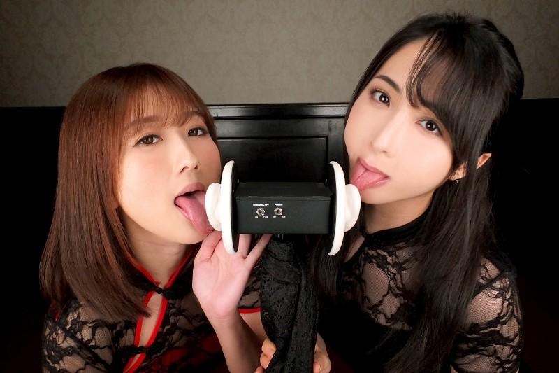 【VR】綺麗なお姉さんのスケベなカラダとWバイノーラル淫語でイカされたい ...のサンプル画像