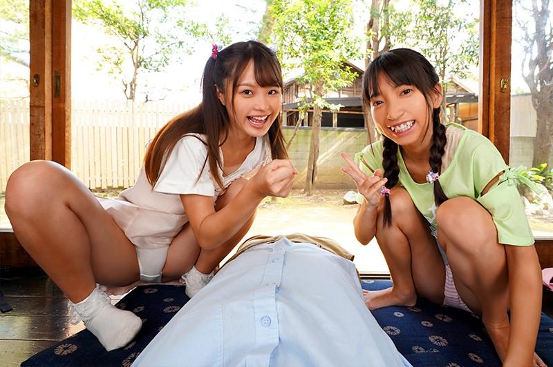 【VR】日焼け姪っ子姉妹VR2 冬愛ことね 松本いちか