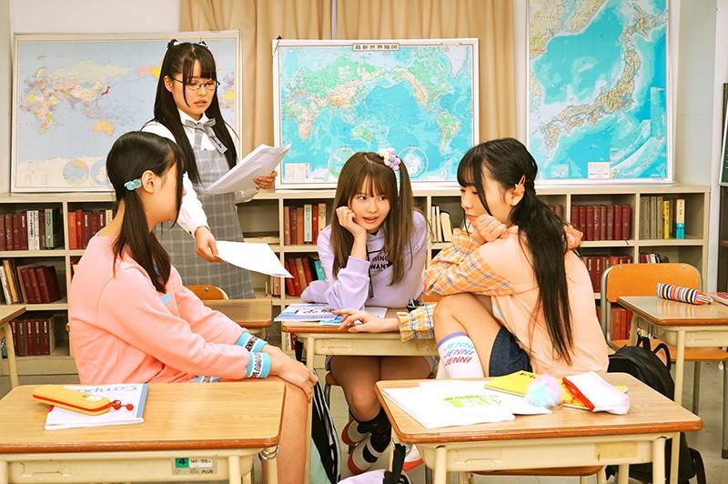 【VR】学校教員になった僕の美少女わいせつ記録 いちか・ちはる・しおん・くるみ 画像1
