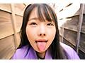 【VR】町内会長による田舎美少女野外いたずら日記sample2