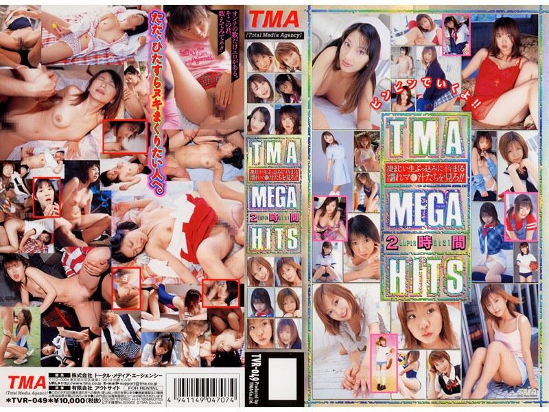 TMA MEGA HITS