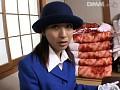 性感バスガイド事件簿 内田京香sample3