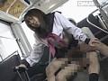 (55id13002)[ID-13002] 痴漢バス女子校生COLLECTION 4時間 2 ダウンロード 39