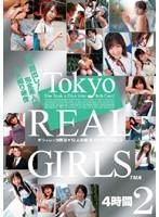 Tokyo REAL GIRLS 4時間 2 ダウンロード