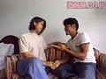 (55za026)[ZA-026] 続アクションビデオ26 ファイナルカウントダウン in 沖縄編 ダウンロード 7