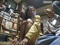 スーパーハーレムビデオ Vol.2 〜会社帰り...のサンプル画像 3