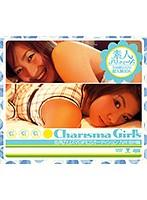 街角カリスマGIRL'Sオーディション 5642bndv00210のパッケージ画像