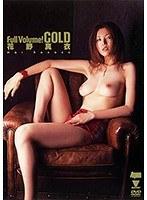 Full Volume!GOLD 花野真衣 5642bndv00310のパッケージ画像