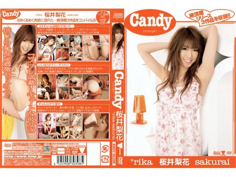 Candy [orange] 桜井梨花