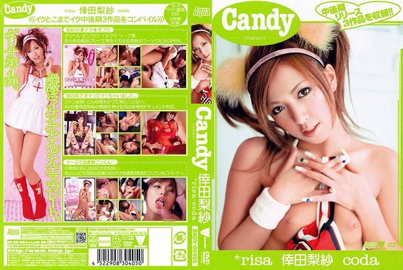 Candy倖田梨紗〔melon〕