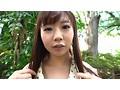 【完全主観】方言女子 京都弁 美保結衣のサンプル画像 1