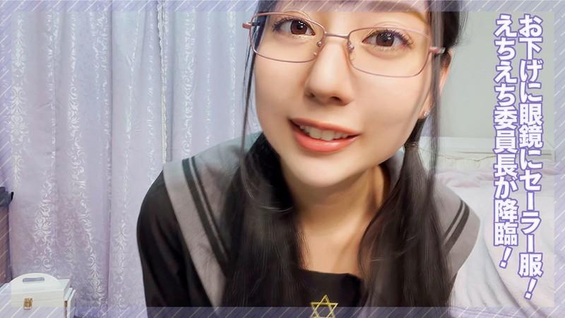 グラドル自撮り動画集~おうちグラビア!~ 美羽フローラ