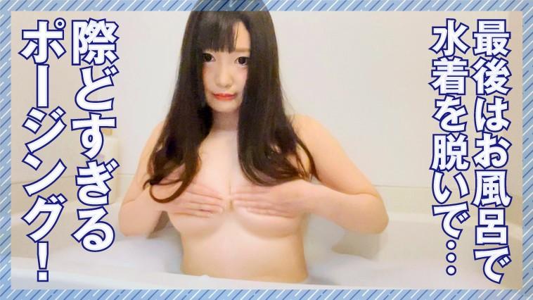 グラドル自撮り動画集~おうちグラビア!~ 柚木ゆりあ