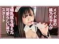 グラドル自撮り動画集~おうちグラビア!~ 玉響桃乃