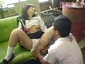 SEXハラスメント〜苛めるほどに味がでる〜のサンプル画像 6