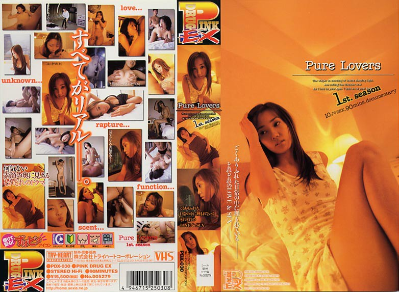 (56pdx030)[PDX-030] Pure Lovers 1st. season ダウンロード