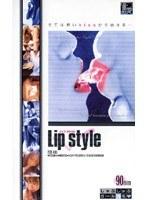 Lip style リップスタイル ダウンロード